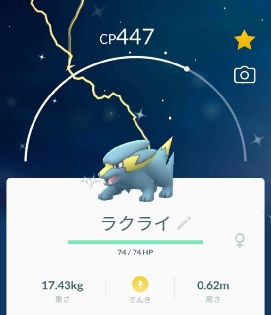 f:id:daichipokego777:20210323113427j:image