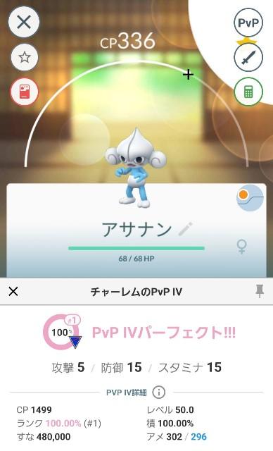f:id:daichipokego777:20210323115811j:image