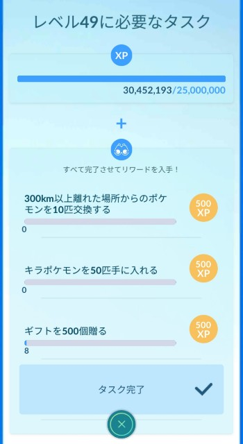 f:id:daichipokego777:20210323115821j:image