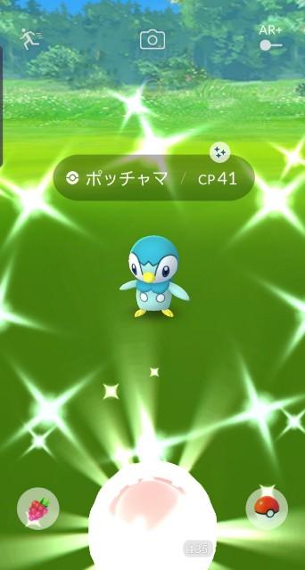 f:id:daichipokego777:20210324102620j:image