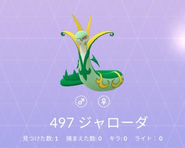 f:id:daichipokego777:20210324111226j:image