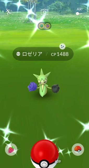 f:id:daichipokego777:20210324114935j:image