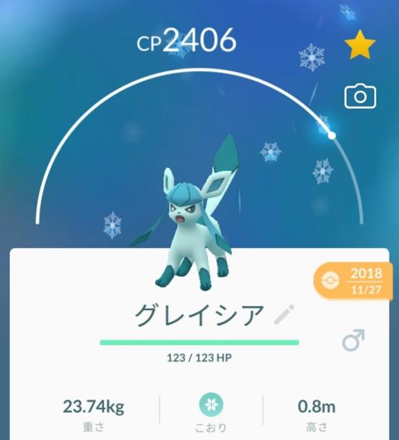 f:id:daichipokego777:20210326090223j:image