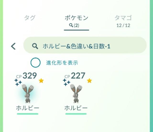 f:id:daichipokego777:20210409113302j:image