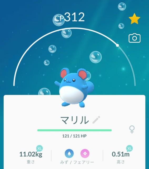 f:id:daichipokego777:20210409114327j:image