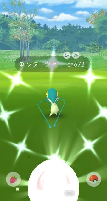 f:id:daichipokego777:20210413093024j:image