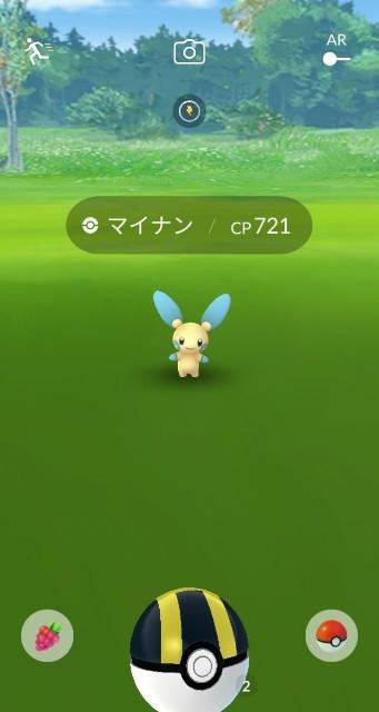 f:id:daichipokego777:20210413104332j:image