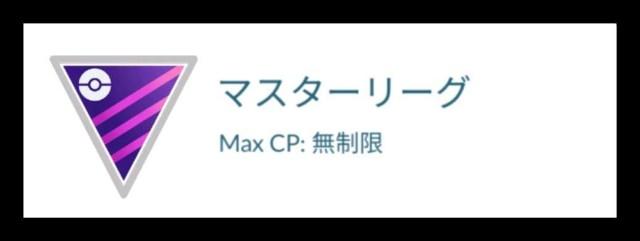 f:id:daichipokego777:20210427110104j:image