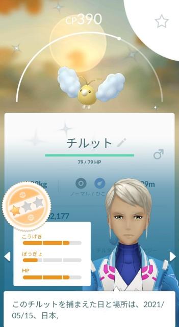 f:id:daichipokego777:20210516101831j:image