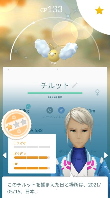 f:id:daichipokego777:20210516101921j:image