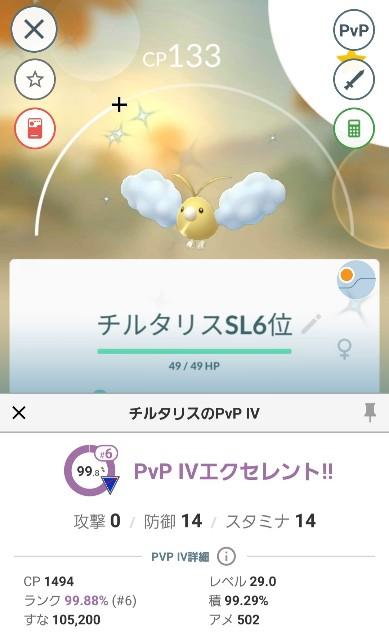 f:id:daichipokego777:20210516102147j:image
