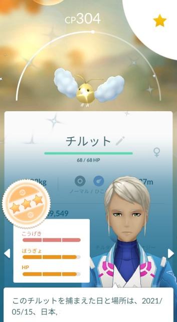 f:id:daichipokego777:20210516102206j:image