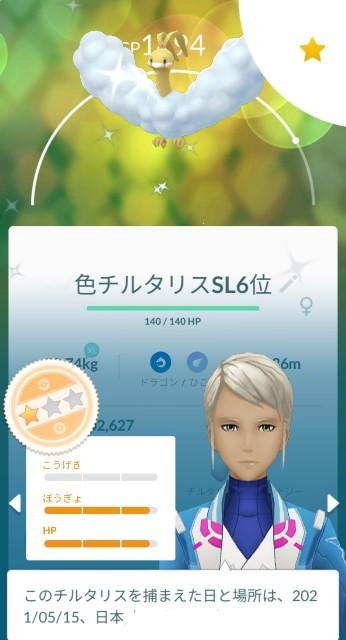 f:id:daichipokego777:20210516103533j:image