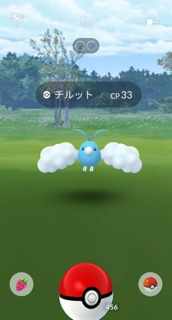 f:id:daichipokego777:20210516104146j:image