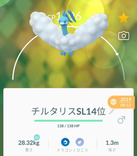 f:id:daichipokego777:20210516104352j:image