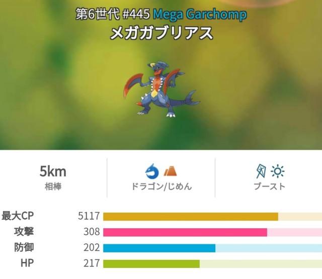 f:id:daichipokego777:20210521104413j:image