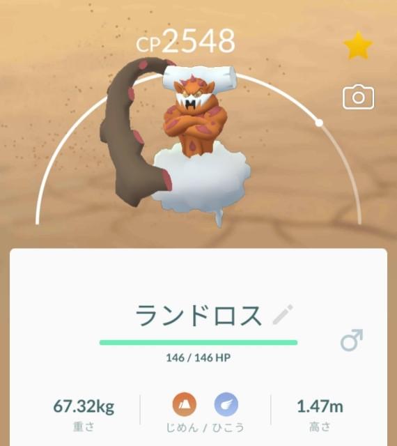 f:id:daichipokego777:20210521105259j:image