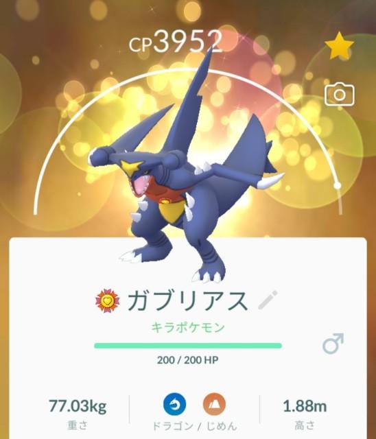 f:id:daichipokego777:20210521112408j:image