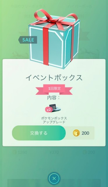 f:id:daichipokego777:20210607091111j:image