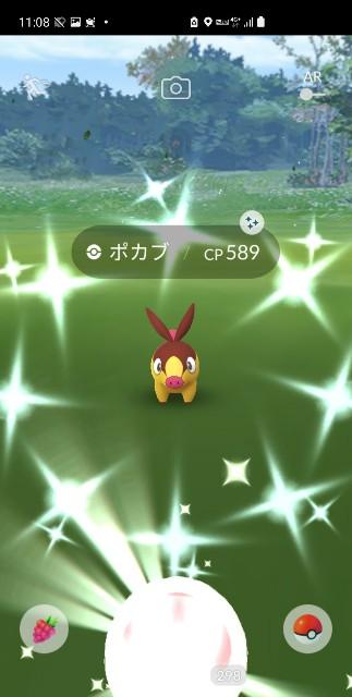 f:id:daichipokego777:20210704093110j:image