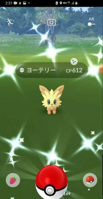f:id:daichipokego777:20210704094521j:image