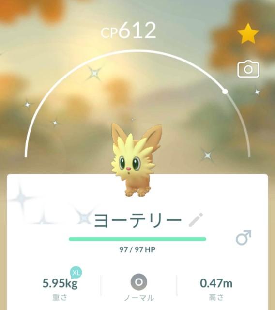 f:id:daichipokego777:20210704095039j:image