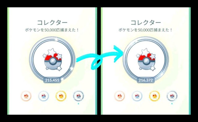 f:id:daichipokego777:20210704095654j:image