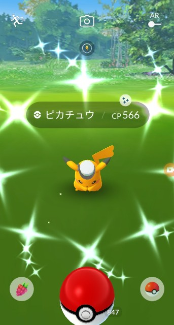 f:id:daichipokego777:20210719090211j:image