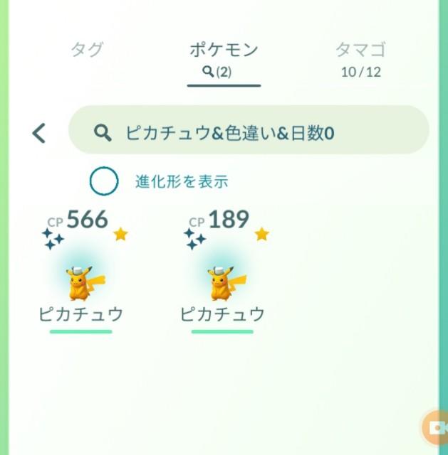 f:id:daichipokego777:20210719090234j:image