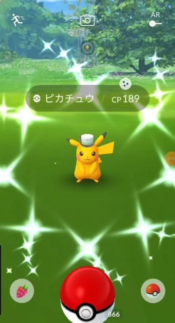 f:id:daichipokego777:20210719090311j:image