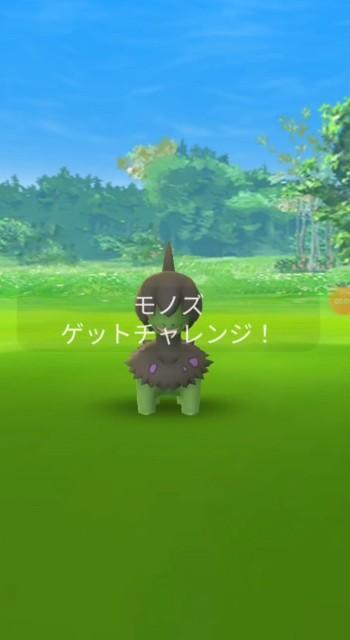 f:id:daichipokego777:20210719093029j:image