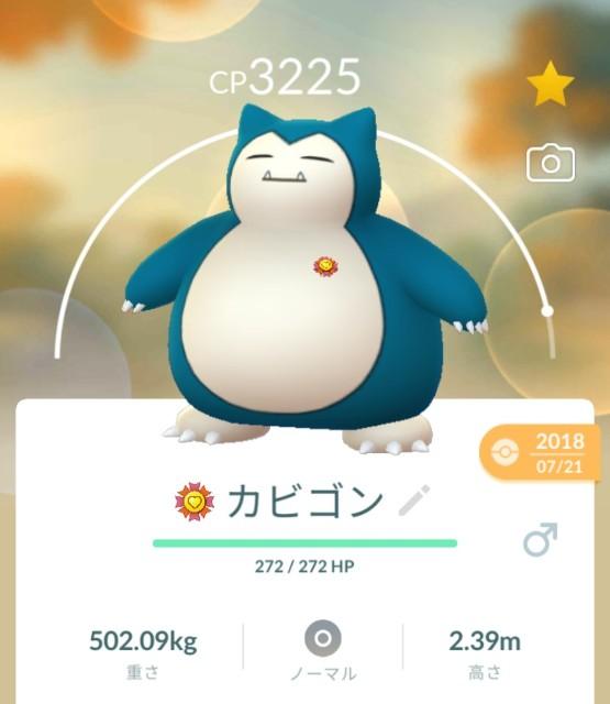 f:id:daichipokego777:20210924094851j:image