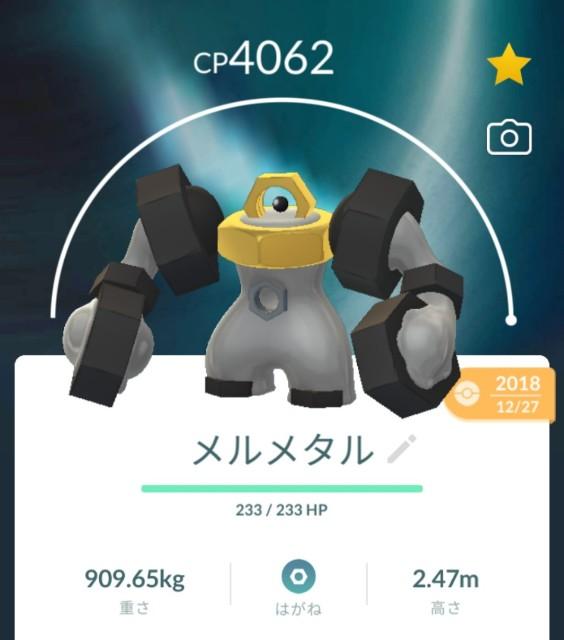f:id:daichipokego777:20210924095241j:image