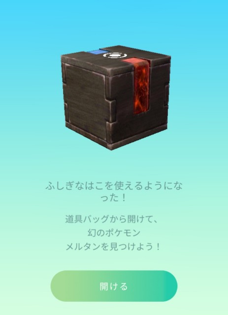 f:id:daichipokego777:20210924095251j:image