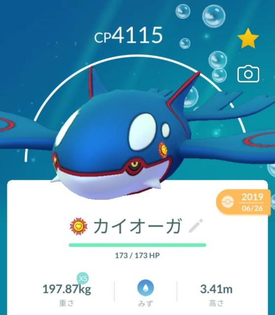 f:id:daichipokego777:20210924095634j:image