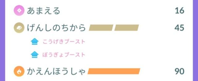 f:id:daichipokego777:20210924101251j:image