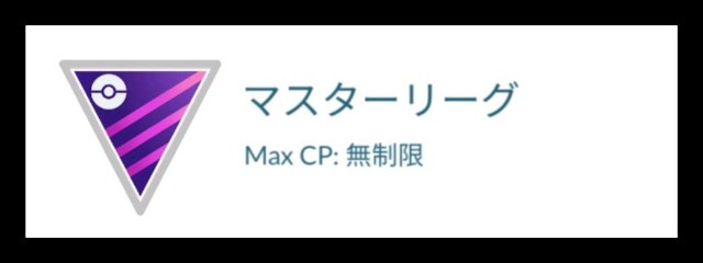 f:id:daichipokego777:20210927063155j:image
