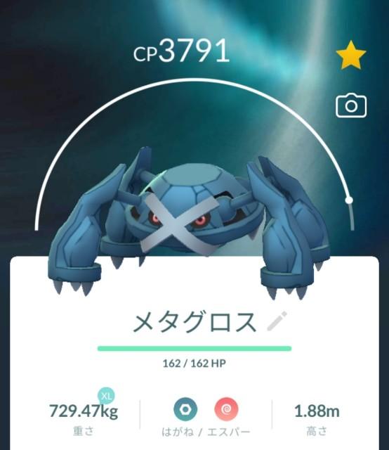 f:id:daichipokego777:20210927064203j:image