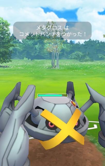 f:id:daichipokego777:20210927064214j:image