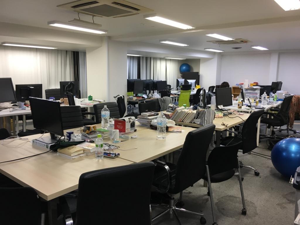 f:id:daichishido:20170420021556j:plain