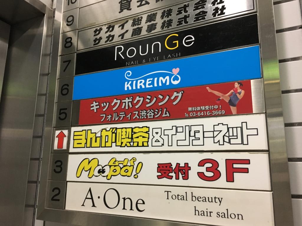 f:id:daichishido:20170422034103j:plain