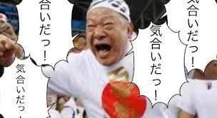 f:id:daichishido:20180223224834j:plain