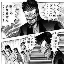 f:id:daichishido:20181110193754j:plain