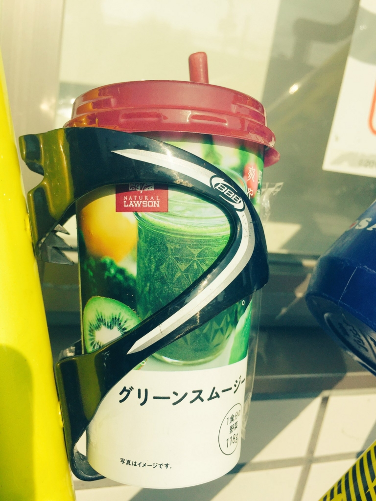 f:id:daichitabo12:20160614120447j:plain