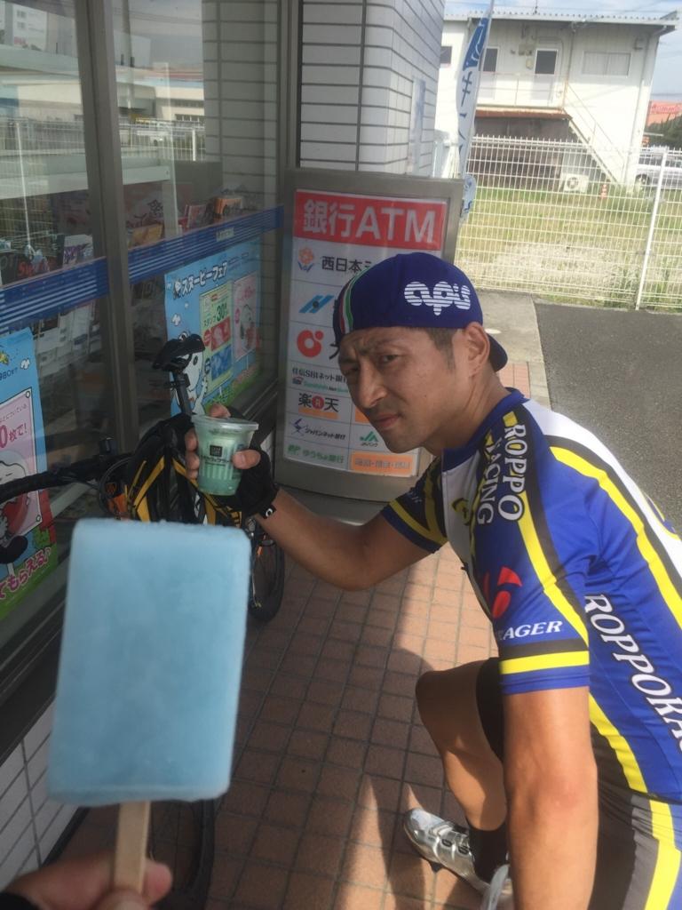 f:id:daichitabo12:20160702115618j:plain
