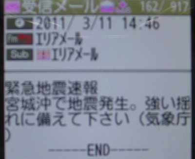 20110502170317