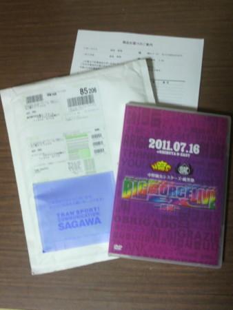 20110807183726