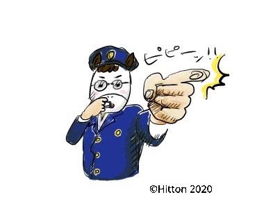 f:id:daici0810:20200604172211j:plain
