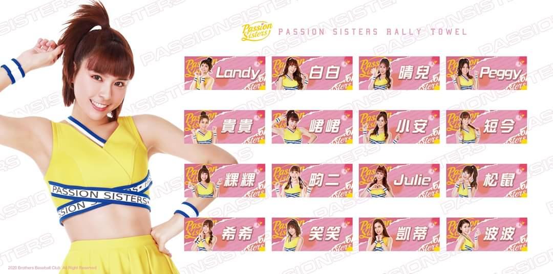 f:id:daidai-Taiwan:20200528160433j:plain