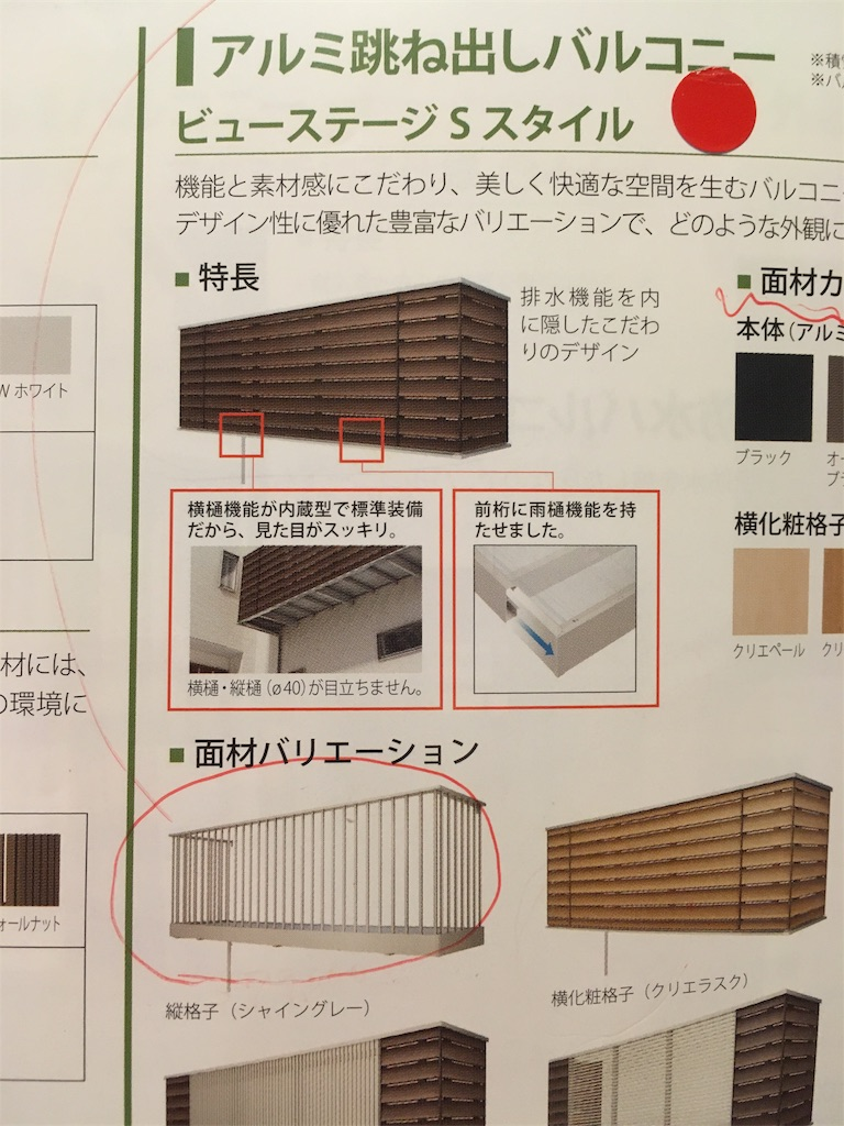 f:id:daidai-iro55:20170531172329j:image